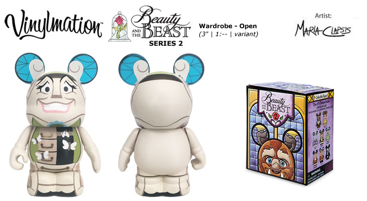 Beauty And The Beast 2 Chasing Vinylmation