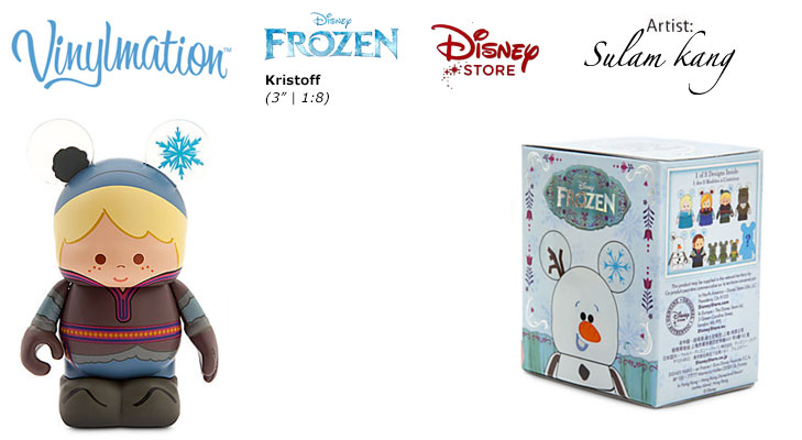Disney Frozen Vinylmation Series Kristoff