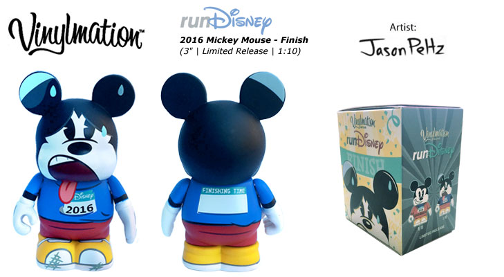 2016 Run Disney Mickey Mouse Tired Chasing Vinylmation