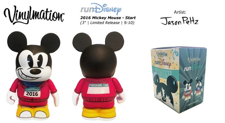2016 Run Disney Mickey Mouse Chasing Vinylmation