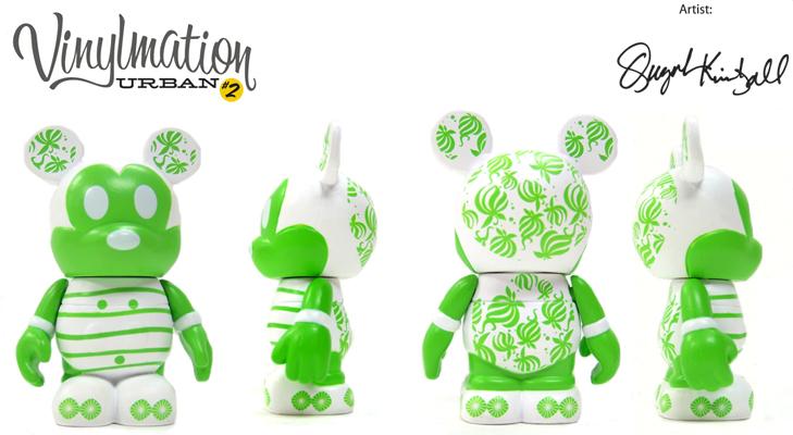 ~ Urban 2! Disney Vinylmation Green Tea CHASER!