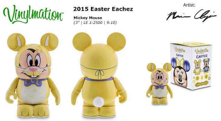 2015 Easter Eachez Mickey Mouse Chasing Vinylmation